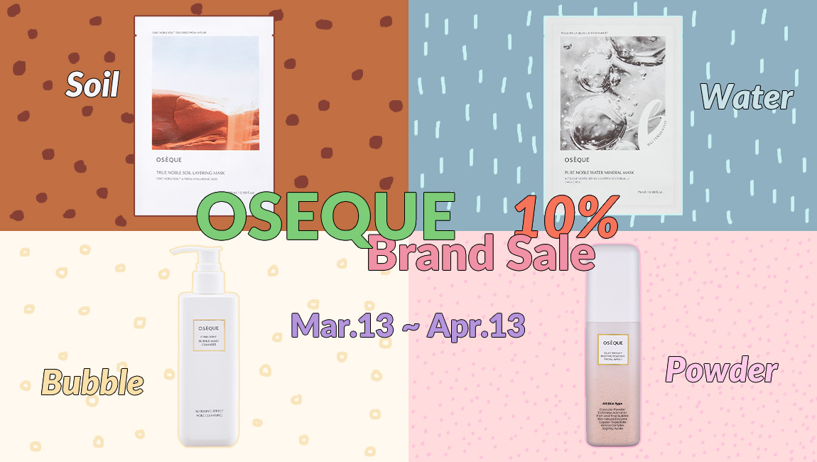 Oseque Brand Sale