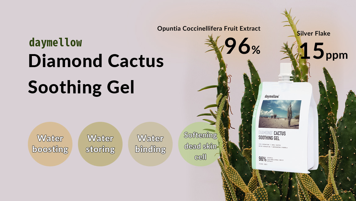 DAYMELLOW Diamond Cactus Soothing Gel