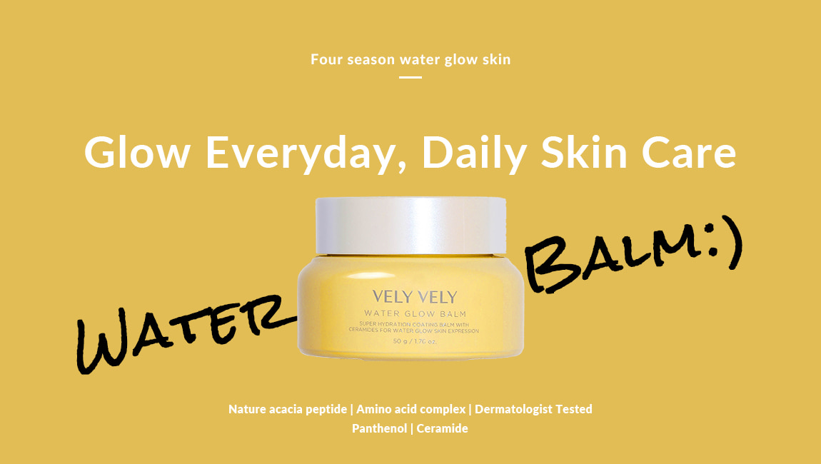 VelyVely Water Glow Balm